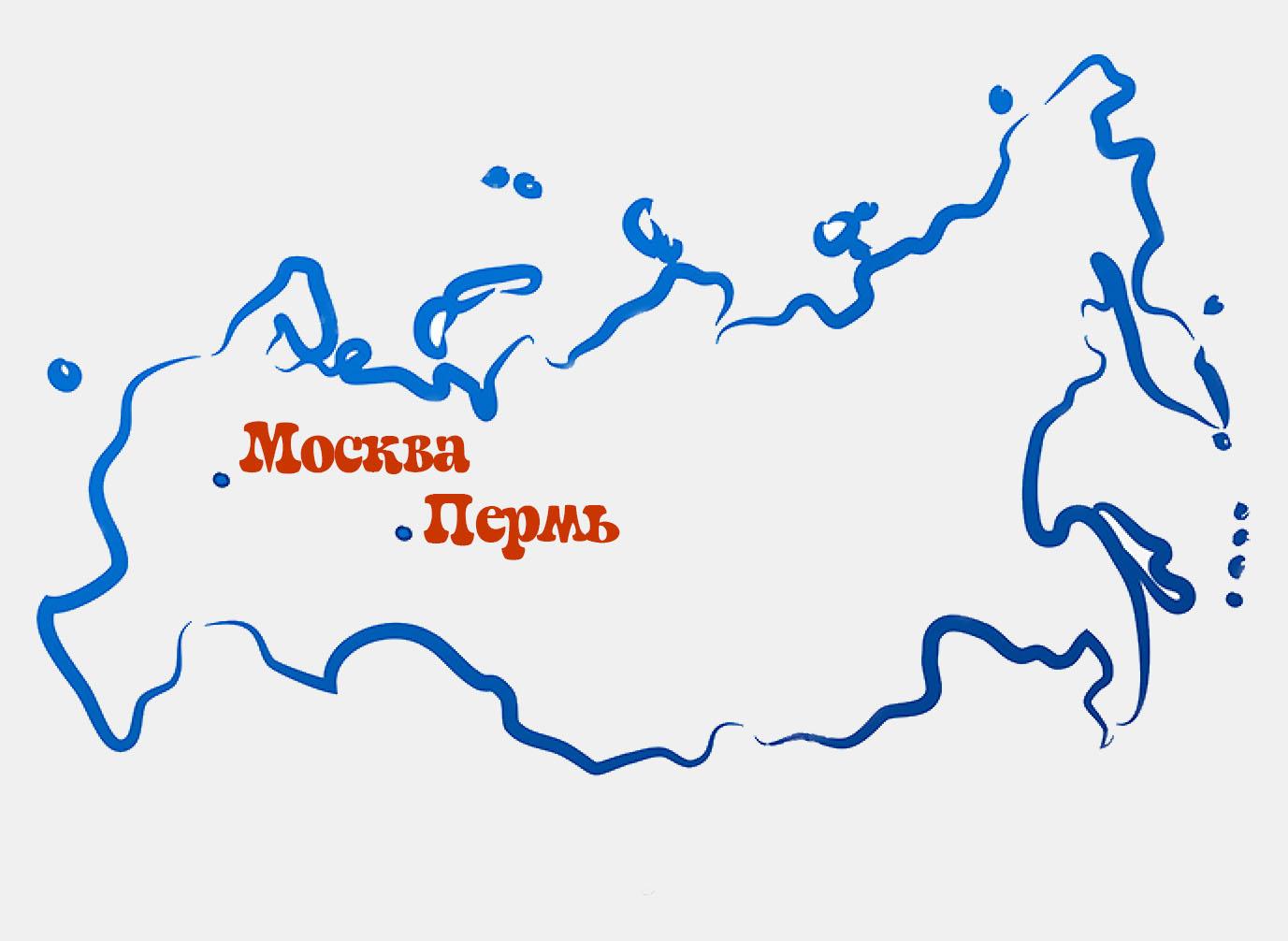 Карта складов Вестпром